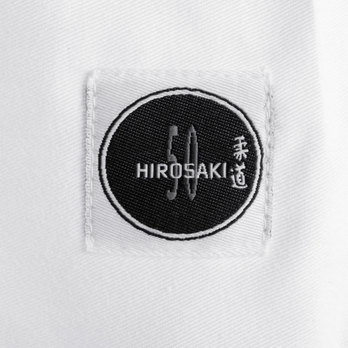 Kimono de judo enfant HIROSAKID - 347755