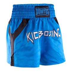 Short Kick Boxing