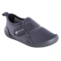 Ultralight Baby Gym Bootees - Dark Grey