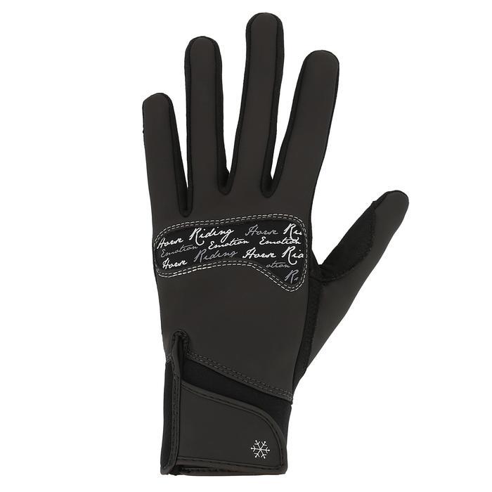 Kipwarm Adult Horse Riding Gloves - Black - 353844