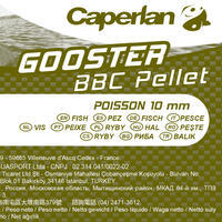 Carp fishing Baby Corn Fish pellets 10 mm, 5 kg