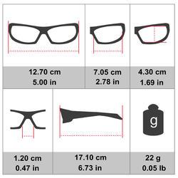 Hardloopbril voor volwassenen Running 600 rood/grijs meekleurend cat. 1 tot 3 - 368291