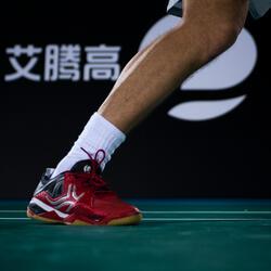 Badmintonschoenen / squashschoenen heren BS900 rood - 37423
