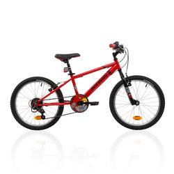 6-8歲兒童20吋登山車 Racingboy 320 - 紅色