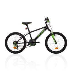دراجة جبلية للأطفال...