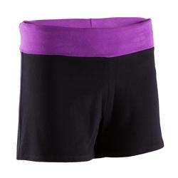 กางเกงผู้หญิงขาสั้น...