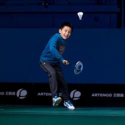 Hoodie racketsporten Soft kinderen - 38501