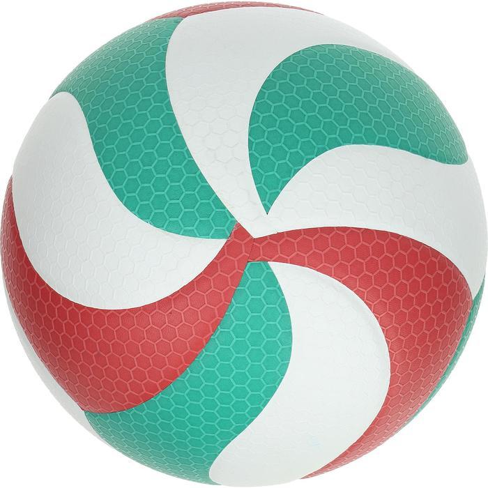8083deae496ac Balón de voleibol Molten 5000 verde rojo Molten