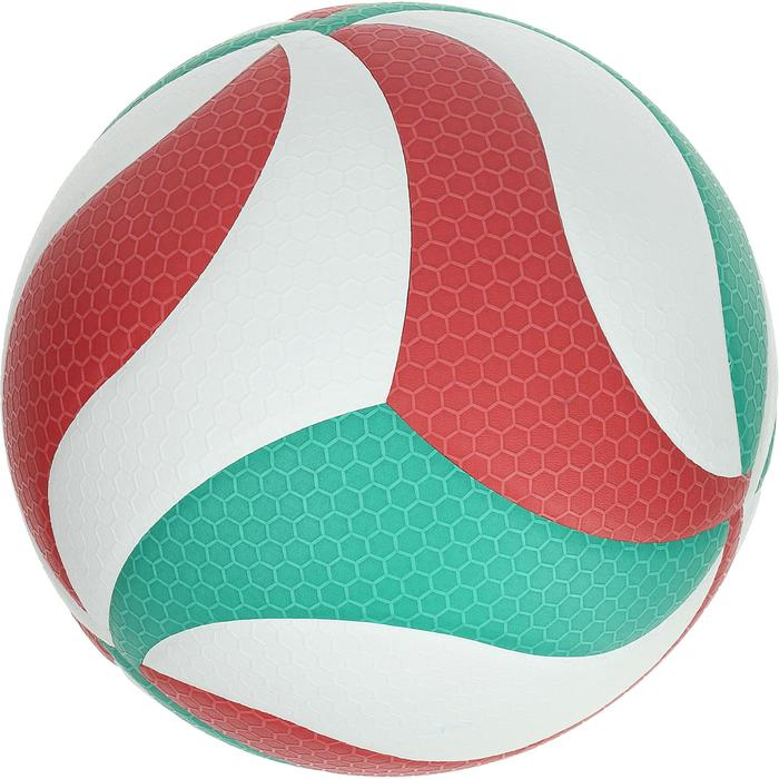 Ballon de volley-ball Molten 5000 vert rouge - 397910
