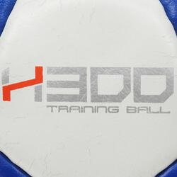 Handbal H300 maat 2 - 397963