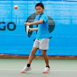 Tennisbal TB710 oranje - 400497
