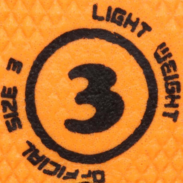 Ballon Basketball  PÉDAGOGIQUE  Easy T3 - 403891