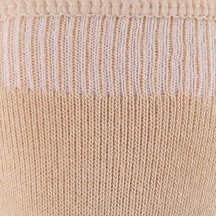 女款步行短襪- 米色