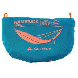Basic 1-Person Hammock
