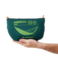 Hamac une place - Basic 260 x 152 cm - 1 Personne