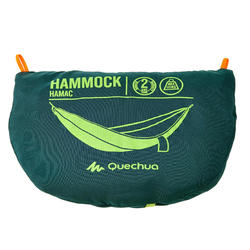 BASIC 1- PERSON HAMMOCK