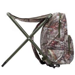 Jagersstoel met rugzak camouflage bruin - 42324