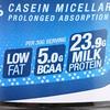 Eiwitten Caseïne 5 vanille 900 g - 42774