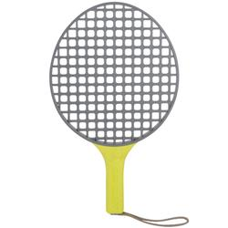 Speedball-Schläger Turnball Perf Racket grau/gelb