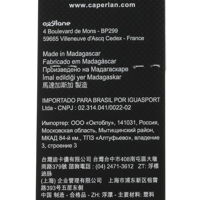 Flotteur pêche en mer EMBELLY SHAPE 3 15G - 437077