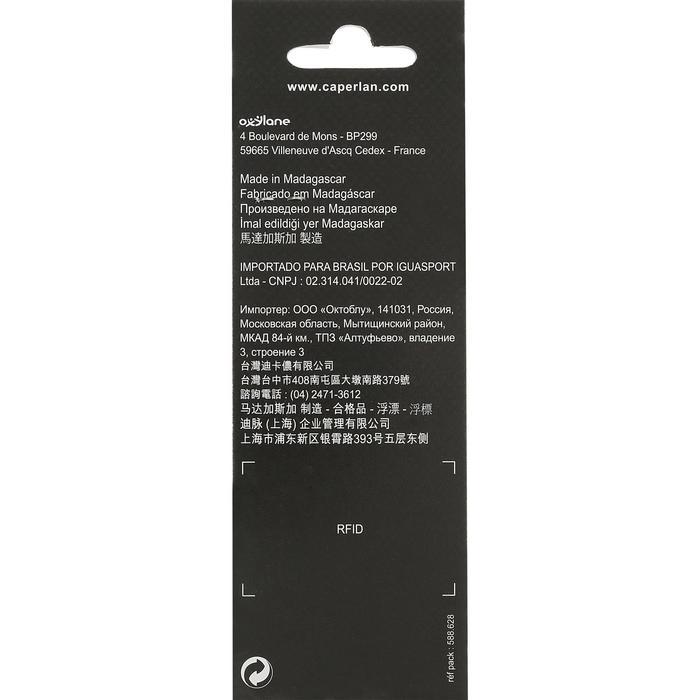 Dobber vaste stok Lakeshow 0,8 g x 2