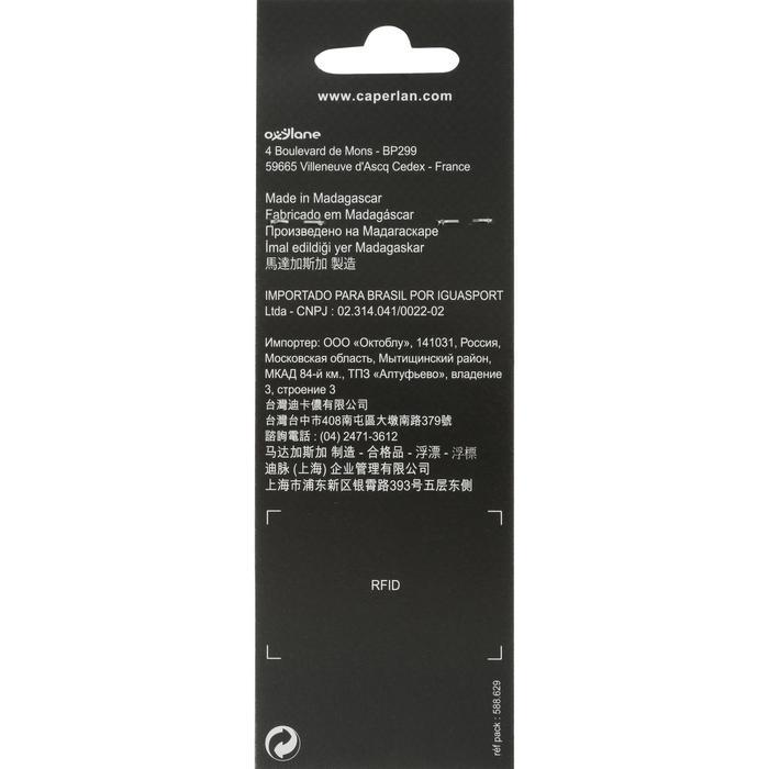 Dobber vaste stok Lakeshow 0,8 g x 2 - 437779