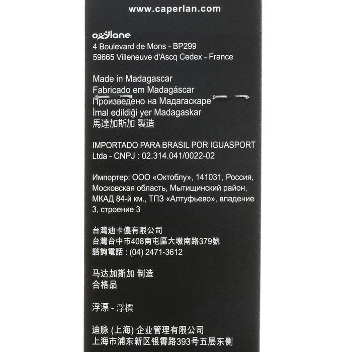 Dobber vaste stok Lakethin 0,4 g x2