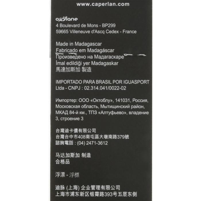 Dobber aashengelen LAKETHIN 0,4 G X2 - 440669