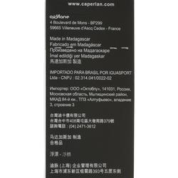 Dobber vaste stok Lakethin 0,6 g x 2
