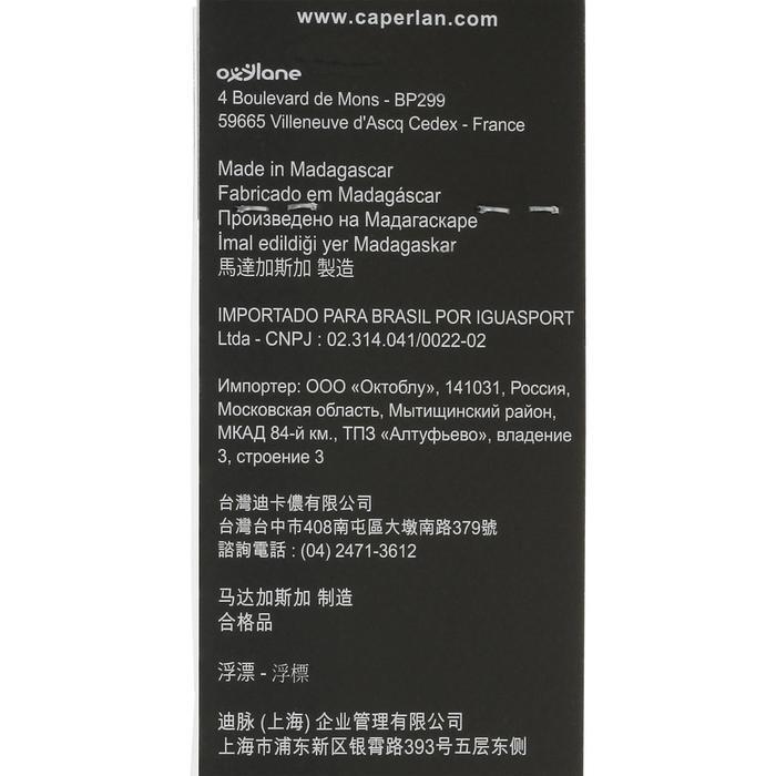 Dobber voor aashengels Lakethin 0,6 g x 2