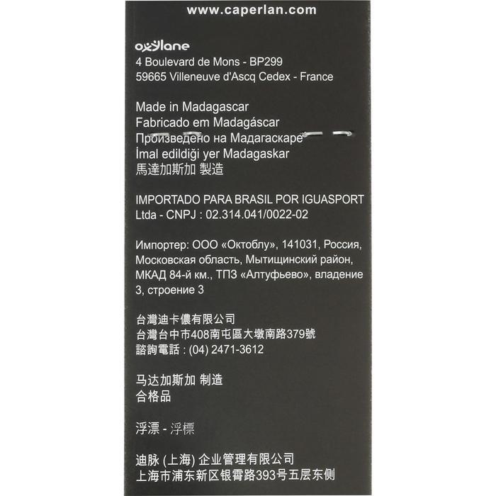 Dobber aashengelen LAKETHIN 0,4 G X2 - 440680