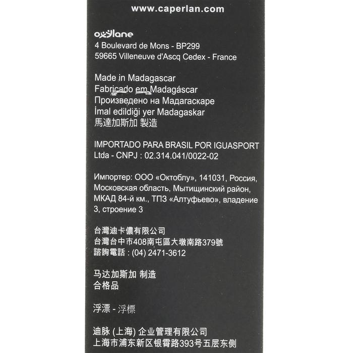 Dobber aashengelen LAKETHIN 0,4 G X2 - 440687