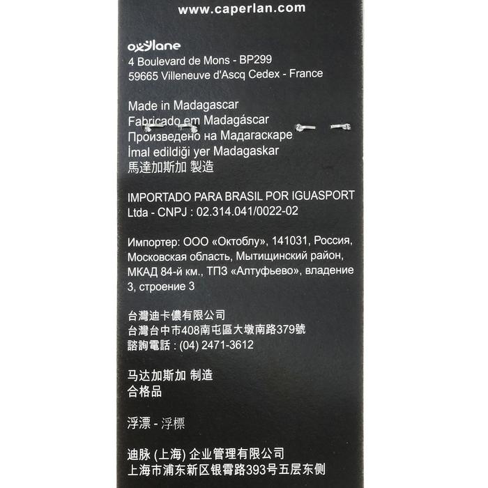 Dobber voor aashengels Lakesee 0,8 g x 2 - 441561