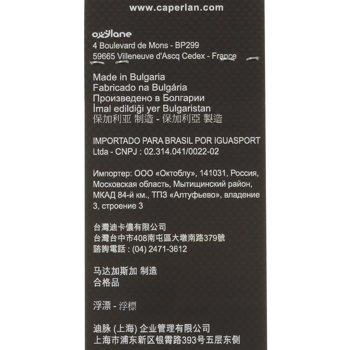 Posen Karpfenstippen Lakesensiv 0,4 g 2 Stück