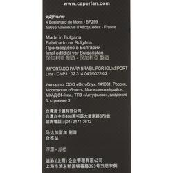 Dobber voor statisch karperhengelen LAKESENSIV+ 0,6 g x2 Caperlan