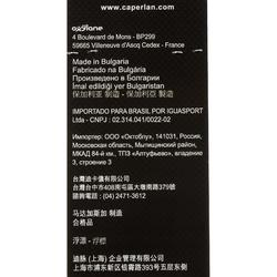 Dobber voor karpervissen met vaste stok Lakesensiv+ 1,5 g x2 Caperlan