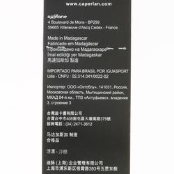 Dobber vaste stok Set Lakethin 0,6/0,8/1 g