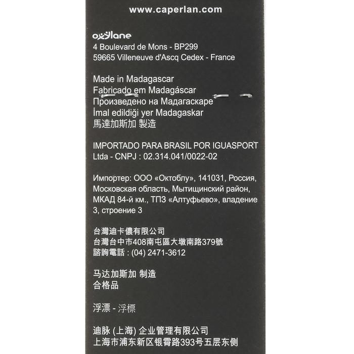 Dobbers voor aashengels Lakesee 0,4/0,6/0,8 g x 3