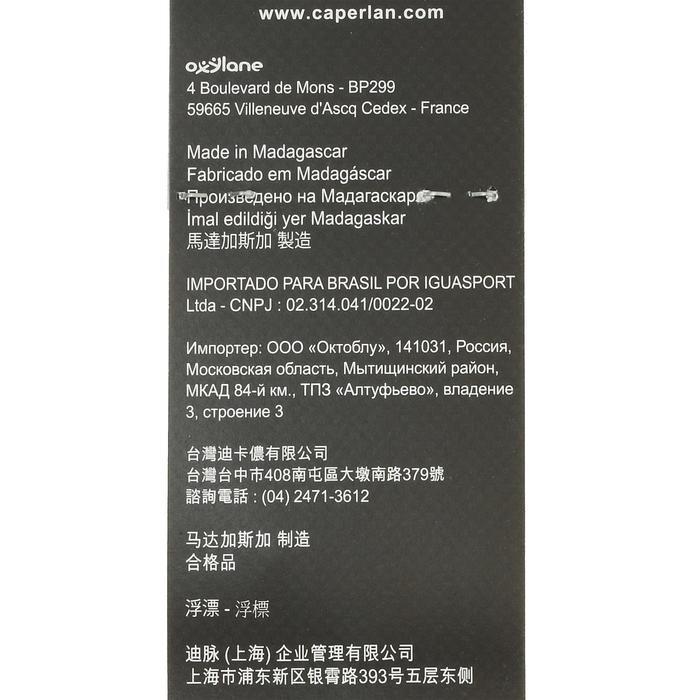 Dobberset voor aashengels Riverthin 1 g/2 g/3 g