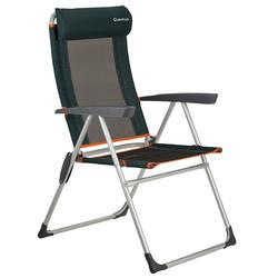 可調式露營扶手椅 - 綠色