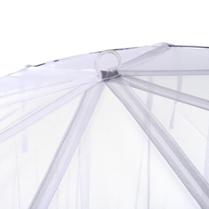 Mosquito Net for 2 People - 445829