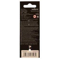 Spinner hengelsport Weta #4 - 449795