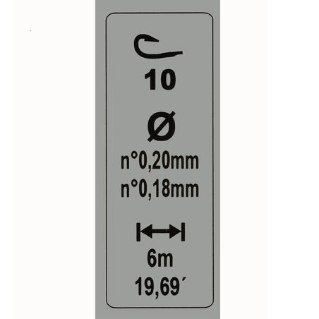 3 g H10 Rigged line