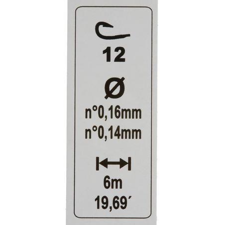 Поплавець з оснащенням RL TOUCHYL COMP для ловлі форелі, 2 г, Г12