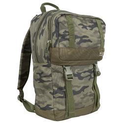 背包 20 L-迷彩綠