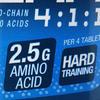 Kauwtabletten BCAA 2.1.1 + Glutamine rode vruchten x90 - 45511