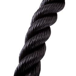 Triceps touw voor krachttraining - 455172