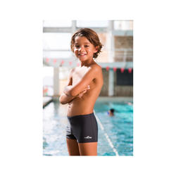 100男童四角泳褲 - 基礎灰