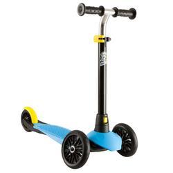 滑板車外殼B1 - 藍色