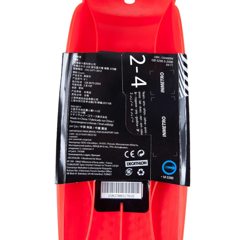 B1 Scooter Shell - Red